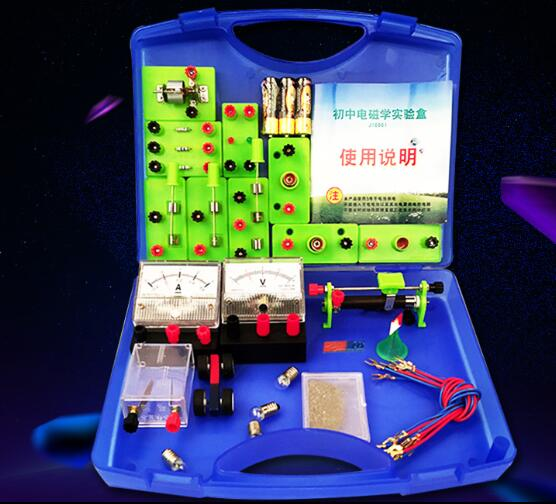 Junior high school physics experiment equipment box electrical experiment box set of test box No battery free shopping