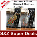1 шт. новое поступление телефон чехол 3D DIY крышка роскошный кристалл прозрачная крышка алмаз шику чехол для Asus Zenfone 2 лазерная ZE550KL