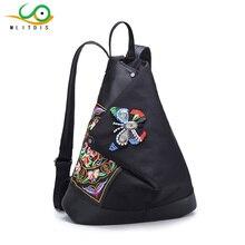 Mlitdis наиболее экономически эффективным рюкзак женщины Sacs à DOS сумка Meninas школьный нейлон цветок рюкзак Broderie Рюкзак Mochila