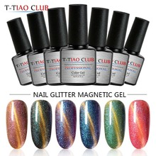 T-TIAO CLUB Holographic Glitter Magnetic Cat Eye Nail Gel Polish 7ml Laser  Soak Off UV LED Varnish Art Lacquer