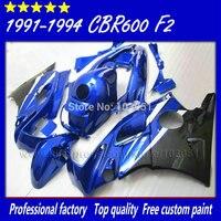 Free custom fairing for Honda CBR600 F 1991 1992 1993 1994 CBR 600 F2 CBR600 F 91 92 93 94 sapphire blue motorcycle fairing+ tan