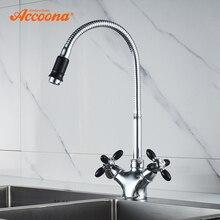 Accoona кухонный кран Твердый латунный водопроводный кран Кухня Раковина смесители с двумя рычагами Горячая и холодная вода кран-смеситель A4882