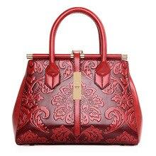 2017 Vintage Geprägtem Leder Luxus Frauen Taschen Designer-handtaschen Elunico Damen Boho Top-griff Schultertasche Sac ein Haupt Femme