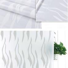 Белая волнистая стеклянная наклейка s ванная комната балкон