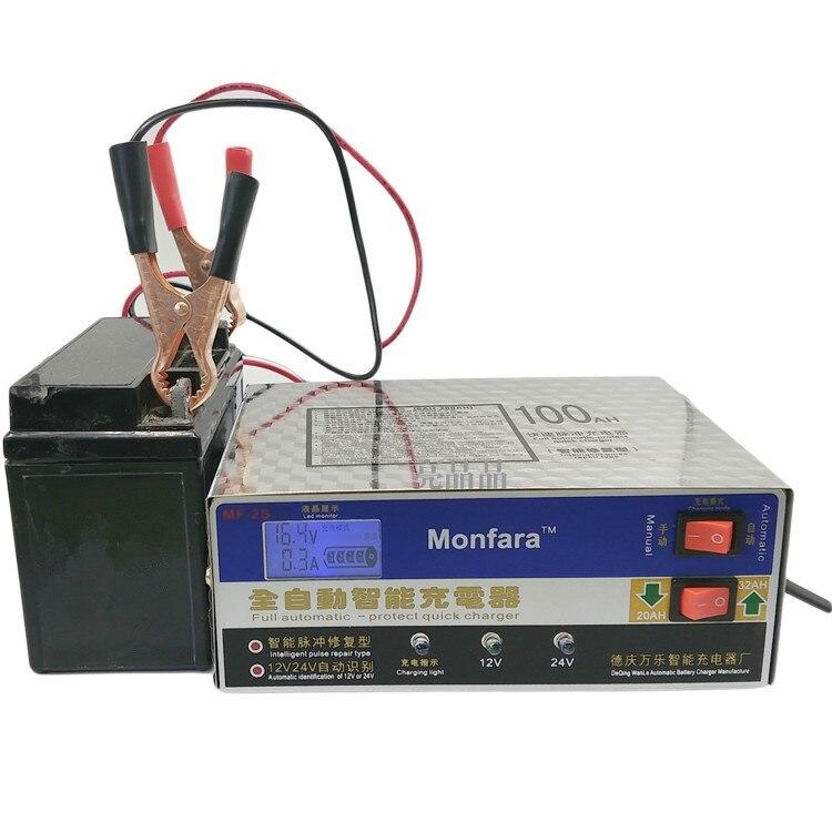 Monfara Brand Automatic 12v 24v Battery Charger 100ah