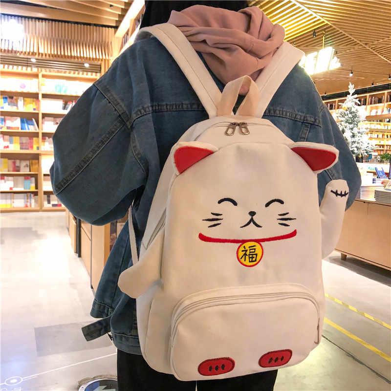Menghuo 2019 мультфильм розовый кот рюкзак школьные сумки милый кот холст рюкзак женский рюкзак девочки дорожная сумка Mochilas
