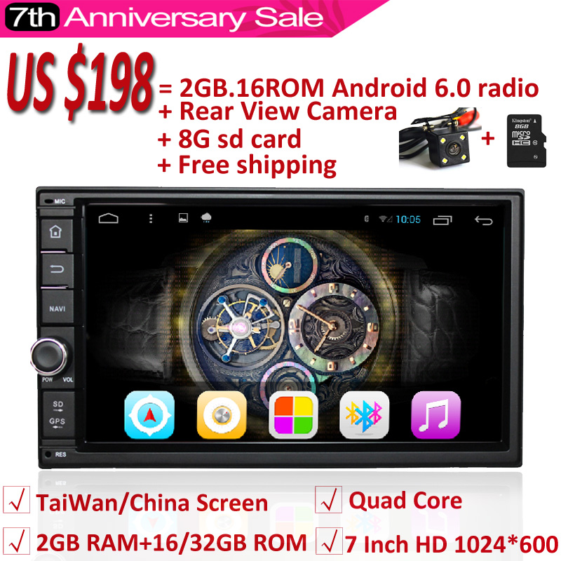 Android 6 0 Car Radio Quad Core Universal Car Audio Stereo GPS Navigation Double 2 Din