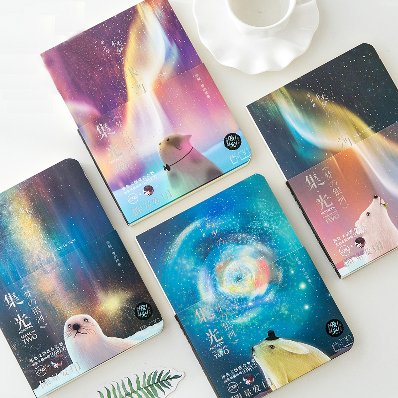 New Cute Sketchbook Drawing School Notebook 80 Sheets Paper luminous Sketch book Office School Supplies Gift