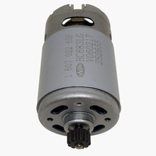 ONPO 12 teeth 160702265F DC gear motor for BOSCH DC14.4V TSR1440-LI(3601JA8480) electric drill maintenance spare parts