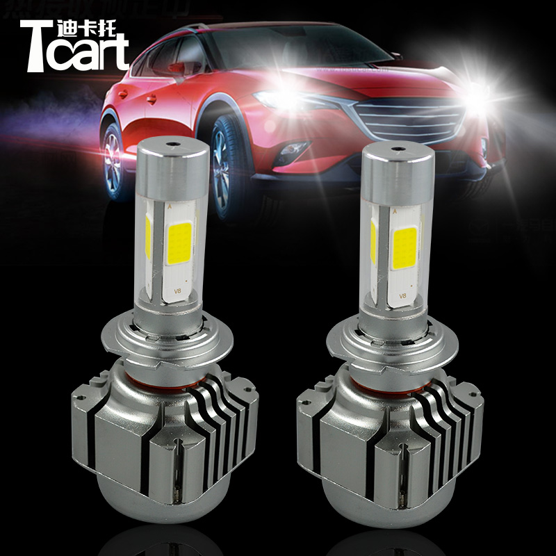 Tcart 2pcs New Car LED Headlight V8 H7 8000LM Headlamp Auto Led Bulb COB 6000K Front Lamps For VW Volkswagen Passat B5 2004-2007