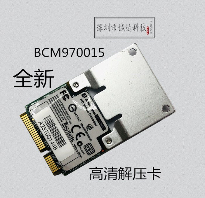 Free Shipping New 1080p for Broadcom Crystal HD Decoder BCM70015 BCM970015 AW-VD920H HD Crystal Hardware Decoder for 1th TV/NoteFree Shipping New 1080p for Broadcom Crystal HD Decoder BCM70015 BCM970015 AW-VD920H HD Crystal Hardware Decoder for 1th TV/Note