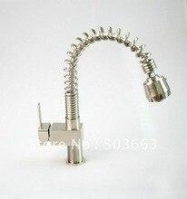 Новый никель полированный бортике Кухня Pull Out Раковина кран смесителя Q8544 смеситель кран