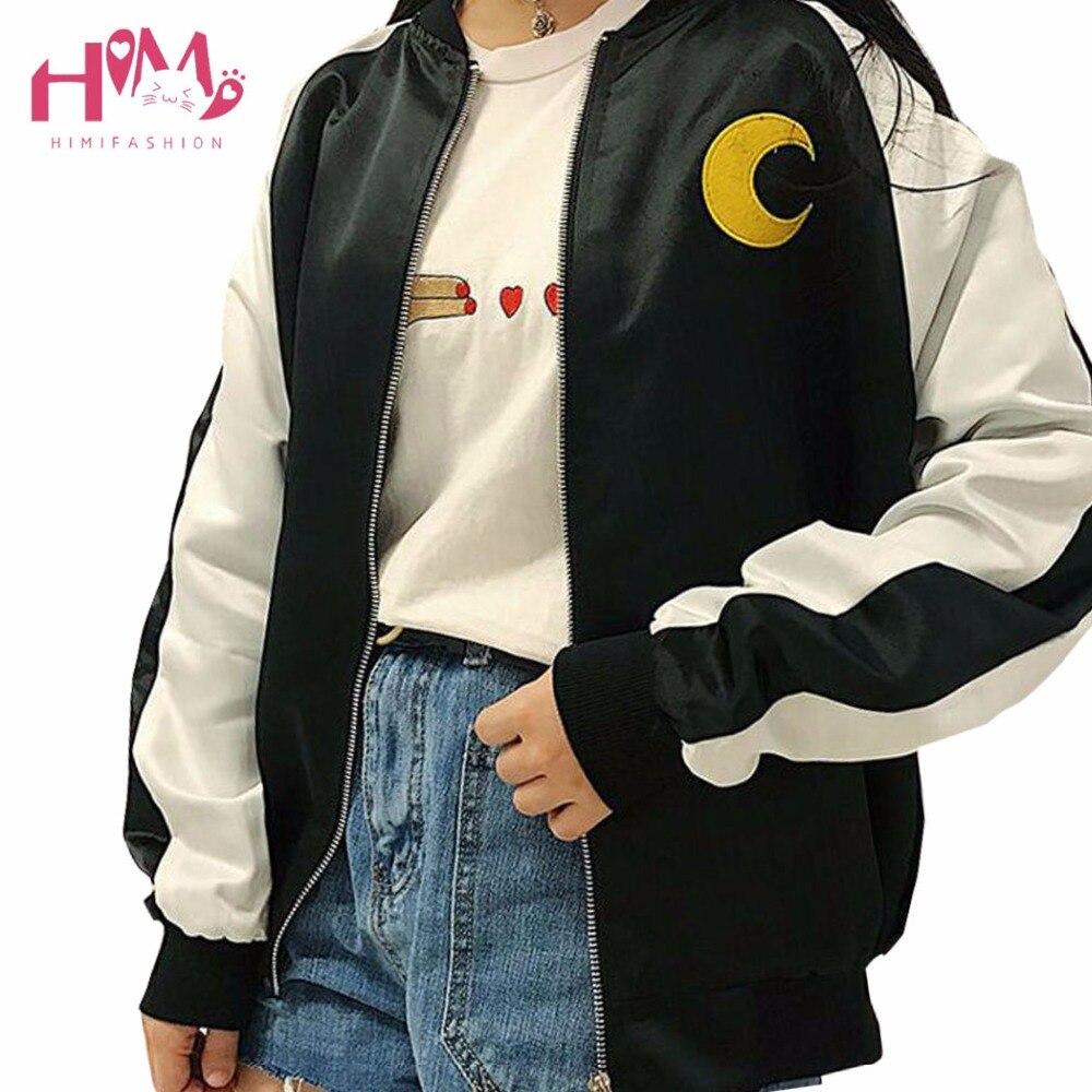 Japonais Sœur Doux Preppy Style Sailor Moon Cartoon Broderie Manteaux Harajuku BF Mignon Cardigan Printemps Femmes Bomber jackets2017