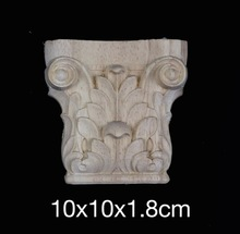 10x10x1.8cm  Rome wood carving style European decoration stigma furniture door beam column