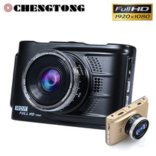 3 0 inch 140 Degree Full HD 1080P Car DVR Camera Video Recorder Dash Cam Motion