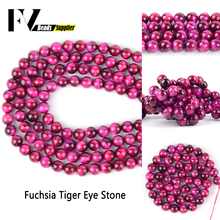 Natural A+ Fuchsia Tiger Eye Stone Minerals Round Loose Beads For Diy Jewelry Making 4 6 8 10 12mm Gem Accessories 15inch