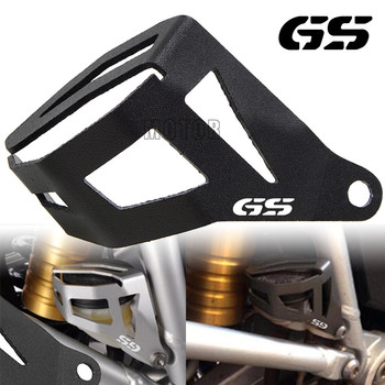 For BMW R 1200 1250 GS ADV GS LC Motorcycle Rear Brake Pump Fluid Tank Oil Cup Reservoir Guard Cover Protector R1200GS R1250GS motorcycle modified brake pump oil cup yellow