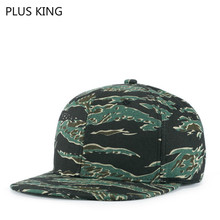 Europe America Camouflage Hip Hop Hat Men Adjustable Outdoor Sports Cap цена