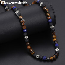 Davieslee Tiger Eye Stone Beaded Necklace For Men Stainless Steel Lantern Charm Men's Necklace Male Jewelry 2018 Gifts 6mm DDN25(China)