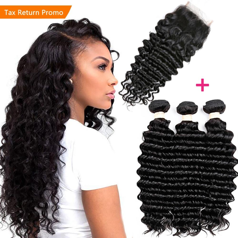 Beauhair Μαλαισιανό μη Remy Hair Deep Wave 3 πακέτα - Ομορφιά και υγεία - Φωτογραφία 1
