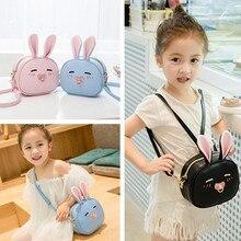 2017 M1-5 new children small princess shoulder bag girl diagonal package