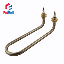 Bending of Stainless Steel Heating Tube Element 220V 1KW 2KW 3KW Electric Water Heater Pipe