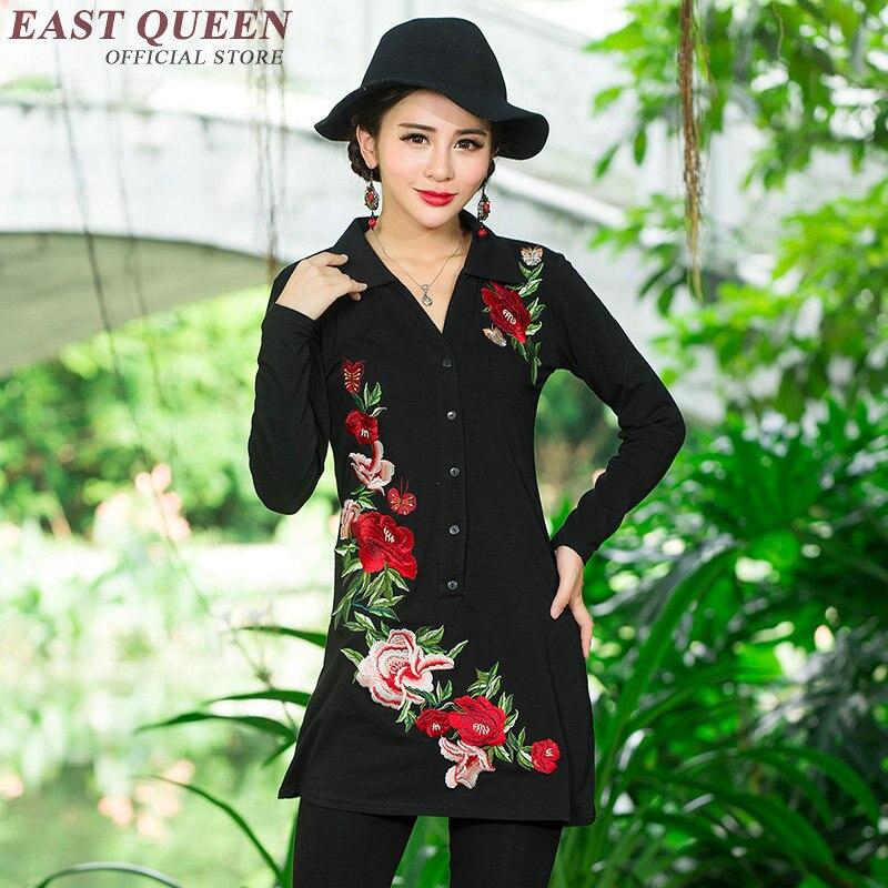 1fddfa1a3 Ropa china tradicional para mujeres mayores ropa floral vintage blusa medio  ane mujeres ropa AA1851 en Tops de La novedad y de uso especial en ...