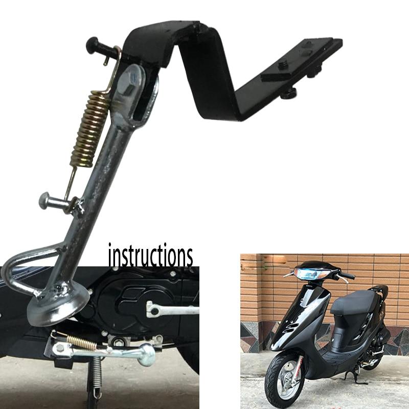 motorcycle foot support kick stand side pad Side Support For HONDA DIO AF27 AF28