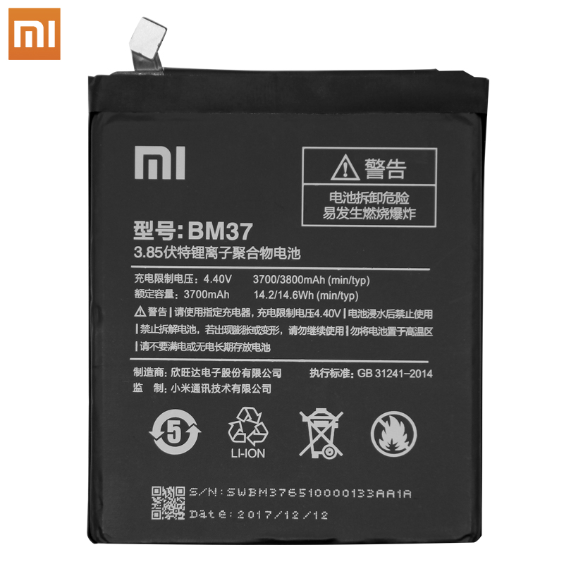 Image 3 - Xiao Mi BM37 For Xiaomi Mi 5s Plus International Version Cellphone Battery 3800mAh High Capacity PCB Lithium Polymer Battery-in Mobile Phone Batteries from Cellphones & Telecommunications