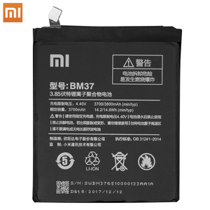 Image 3 - Xiao Mi BM37 For Xiaomi Mi 5s Plus International Version Cellphone Battery 3800mAh High Capacity PCB Lithium Polymer Battery