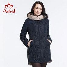 Астрид 2016 зимняя куртка свободного покроя мода женщины парка высокого качества женщина с капюшоном пальто бренд парка Большой размер 5XL AM-5810-1