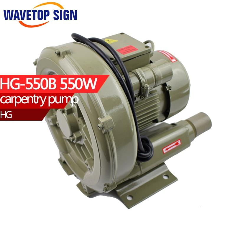 HG-550B 550W Special aluminum industrial vacuum  high pressure vacuum swirling vortex blower / carpentry pump / pond aerator марк аврелий 20 евро