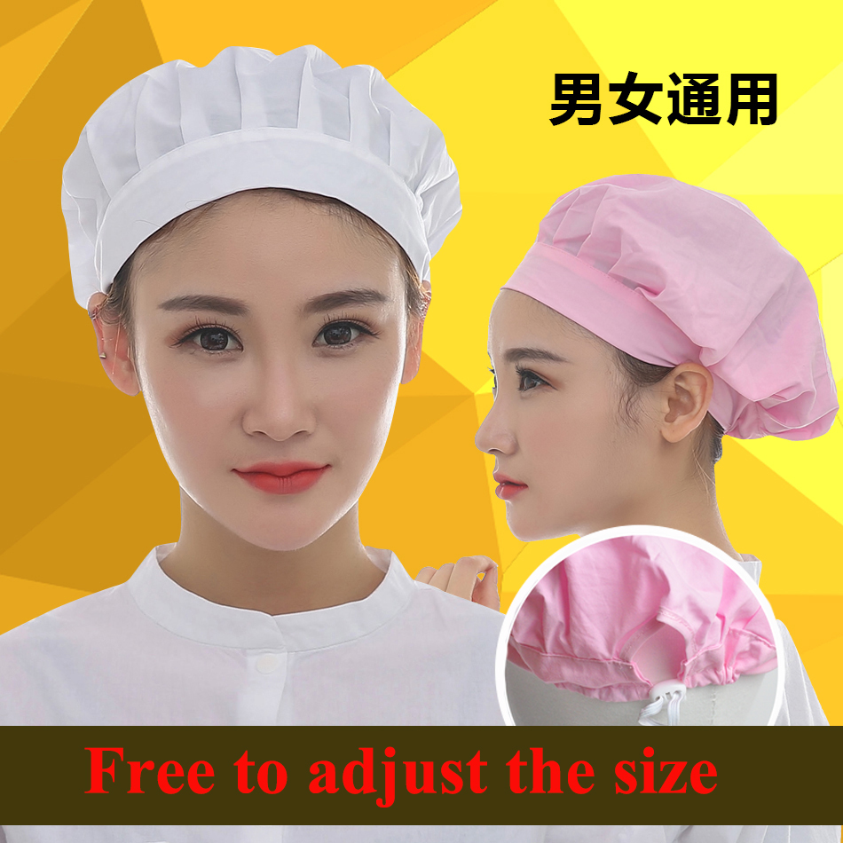 Cooperative Viaoli Men And Women Catering White Meal Cap Dining Workshop Dust Cap Protective Breathable Mesh Chef Hat Adjustable Size Preventing Hairs From Graying And Helpful To Retain Complexion