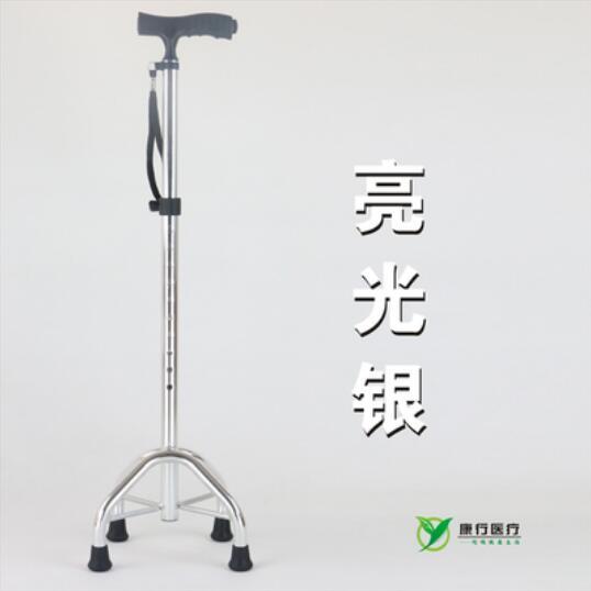 ФОТО Portable Aluminum alloy Adjustable height Walking Sticks aluminium alloy crutch Elderly Canes