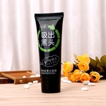 2017 70ML Deep Cleansing Mud Purify Peel-off Mask Pore Cleanser Acne Blackheads Nose Paste  JUN24_20