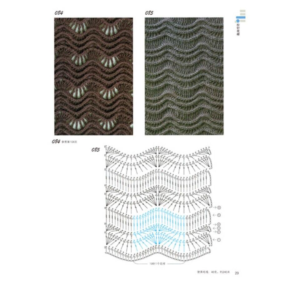 Nueva llegada 2 unids/set japonés Knitting Pattern Book 260 Hitomi ...