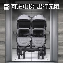 Детская коляска для близнецов, коляска с высоким пейзажем, может лежать, складная, четыре колеса, двойная коляска