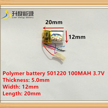 3.7 V 501220 051220 WEP200 WEP210 WEP301 Bluetooth Tai Nghe 3D kính pin 100 MAH(China)