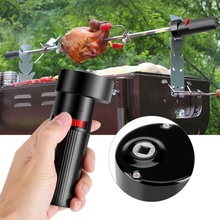 Electric Grill Motor Bake Rod Barbecue Accessories BBQ Tools for Outdoor Picnic barbecue Py