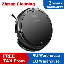 LIECTROUX Q7000 Robot Vacuum Cleaner,Gyroscope Navigation,Zigzag Planned,Virtual Blocker,UV Lamp,Water Tank,Lithium-ion Battery for b6009 battery for liectroux robot vacuum cleaner battery 1pc 2000mah lithium ion