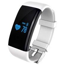 Высокое качество Водонепроницаемый группа D21 монитор сердечного ритма Смарт Браслет smartband для iOS и amp Android