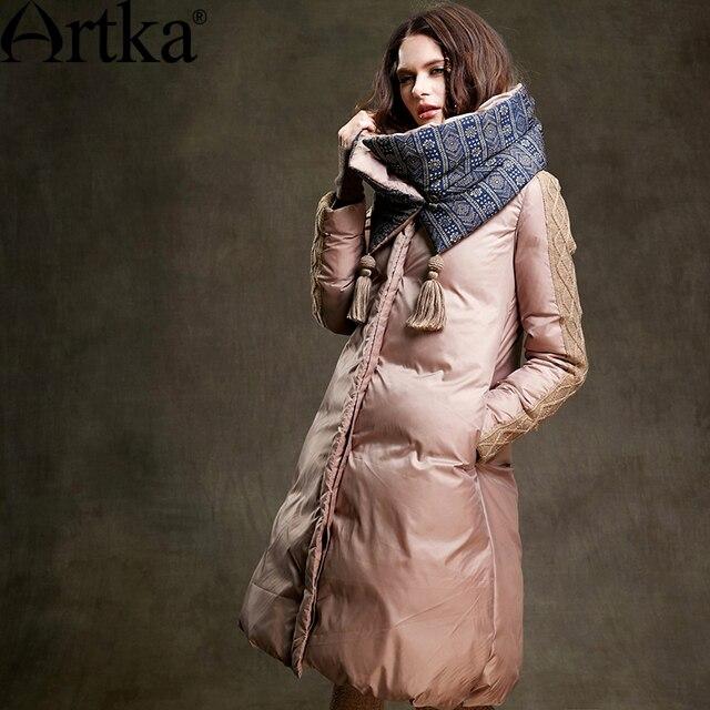 Artka 2015 женская ретро новая коллекция зимней одежды стоячем воротником с длинными рукавами 90% утиный пух темно-хаки лоскутный высококачественный элегантный удобный длиный пуховик ZK15357D