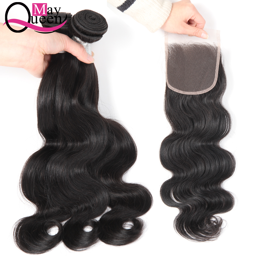 May Queen Hair Brazilian Body Wave 3 Bundles with closure Natural Color 100% Human Hair Non Remy