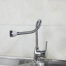 Спрей горячая/холодная вода кухня Cozinha torneira 8551-5 новый контракт воды кухня ванная умывальник кран