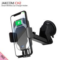 JAKCOM CH2 Smart Wireless Car Charger Holder Hot sale in Chargers as 18650 charger zmi 12v battery charger