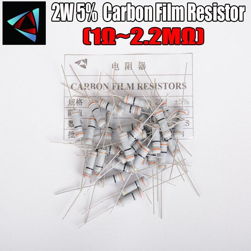2 PIECES Ceramic Resistor 4.7 R 25W 4.7R Ohms 25 watts 25 W USA FREE SHIP