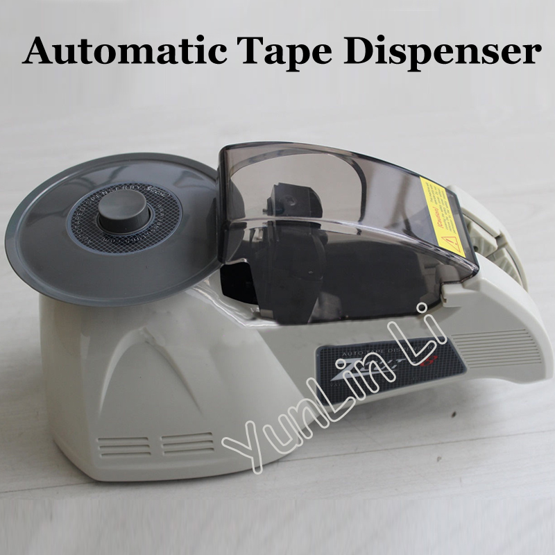 Automatic Tape Dispenser Adhesive Tape Sealer Carousel Cutting Machine for Dispenser ZCUT-8 handif zcut 870 automatic adhesive tape dispenser sellotape tape dispenser