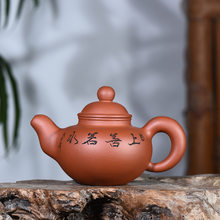 Purple Sand Pot Famous Artisan Purely Hand-made Raw Mine Clear Cement Lithography Pot Kungfu Teapot Household Teapot(China)
