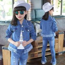 Girls Sports denim Suits Spring Autumn Children Fashion Kids Clothing Sets Jacket+ Pants 2 Pieces Cowboy Suits 4-12T children s garment autumn new pattern cool girls child collision rotator cuff lace motion wind pure 2 pieces kids clothing sets
