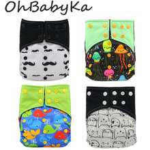 где купить Ohbabyka All-in-two AI2 Baby Cloth Diaper Nappy Cover Bamboo Charcoal Reusable Baby Pocket Diapers Double Gussets Baby Nappies по лучшей цене
